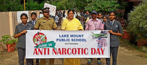 Anti-Narcotic Day Rally 2019