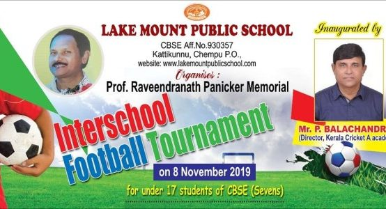FootBall Tournament 2019