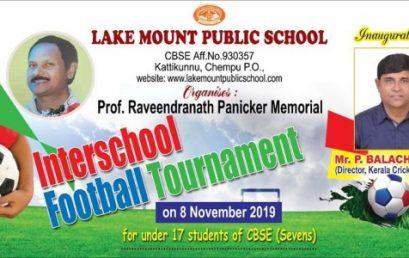 FootBall Tournament 2019